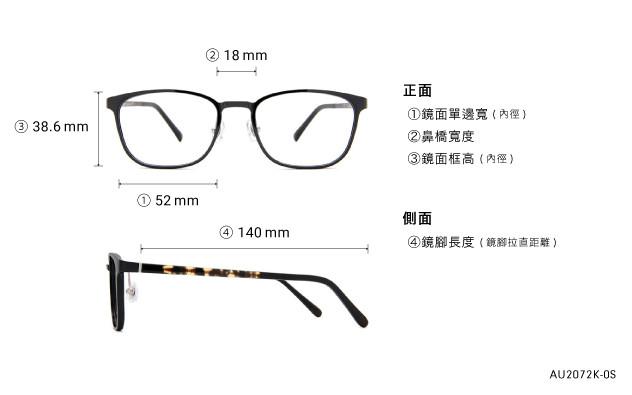 Eyeglasses AIR Ultem AU2072K-0S  Black