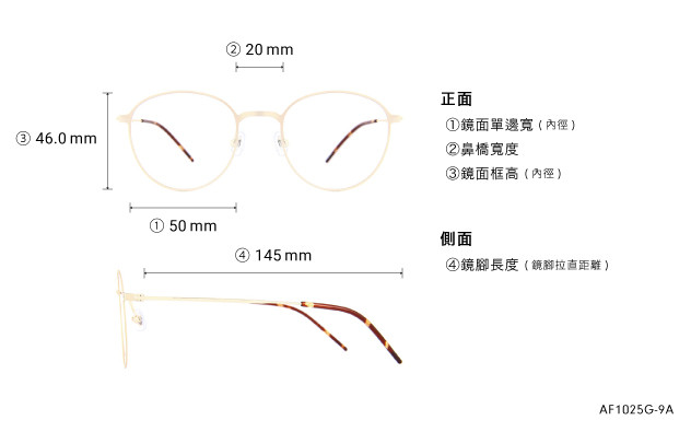 Eyeglasses AIR FIT AF1025G-9A  Gold