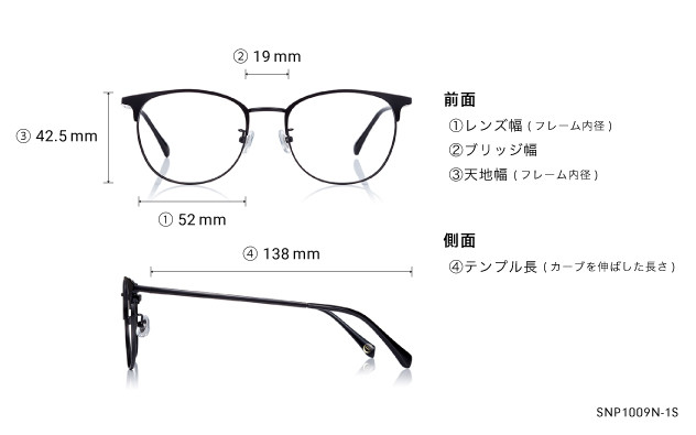 Eyeglasses OWNDAYS SNAP SNP1009N-1S  ブラック