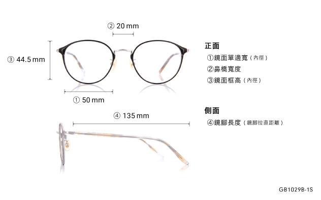 Eyeglasses Graph Belle GB1029B-1S  Black