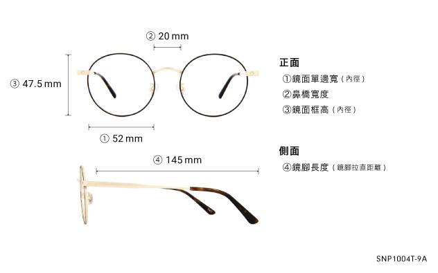 Eyeglasses OWNDAYS SNAP SNP1004T-9A  Black