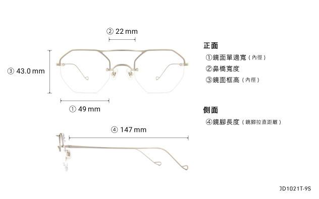 Eyeglasses John Dillinger JD1021T-9S  Silver