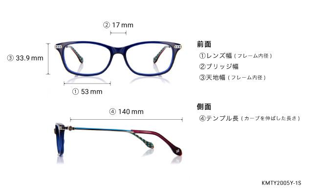 Eyeglasses 鬼滅の刃 KMTY2005Y-1S  ネイビー