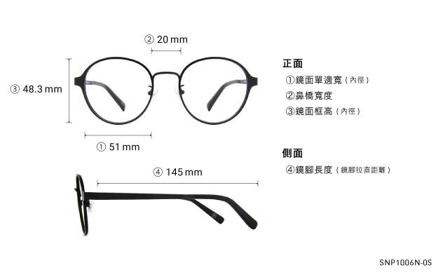 Eyeglasses OWNDAYS SNAP SNP1006N-0S  Mat Black