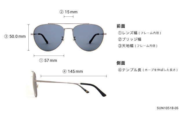 Sunglasses OWNDAYS SUN1051B-0S  ガン
