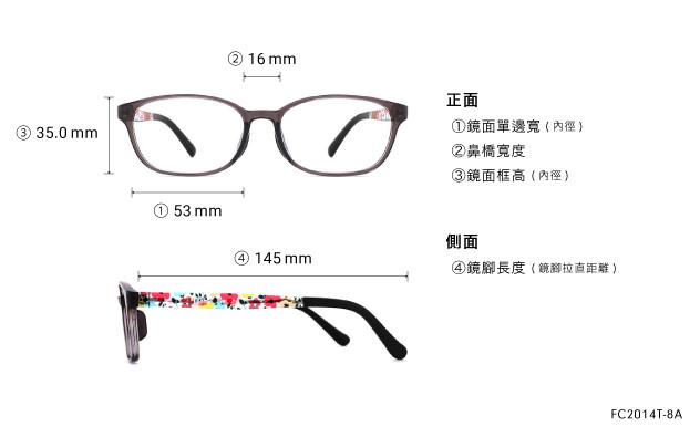 Eyeglasses FUWA CELLU FC2014T-8A  Gray