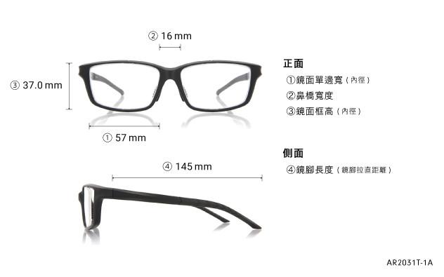 Eyeglasses AIR For Men AR2031T-1A  Mat Black
