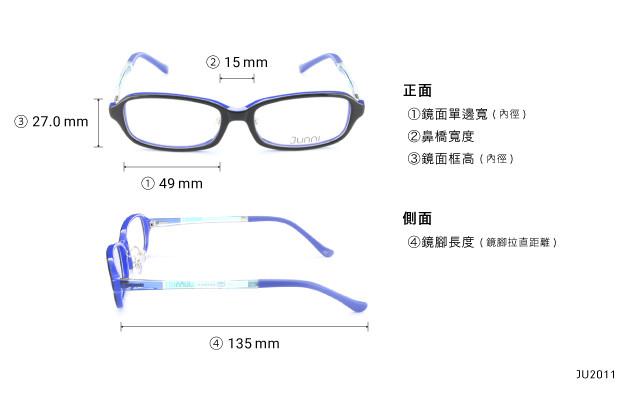 Eyeglasses Junni JU2011  Navy