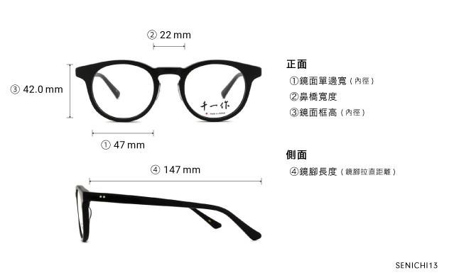 Eyeglasses 千一作 SENICHI13  Black