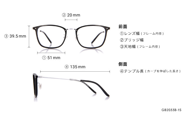 Eyeglasses Graph Belle GB2033B-1S  ブラック