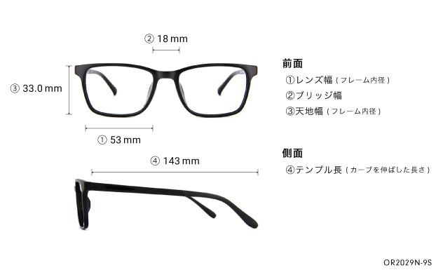 Eyeglasses OWNDAYS OR2029N-9S  ブラック