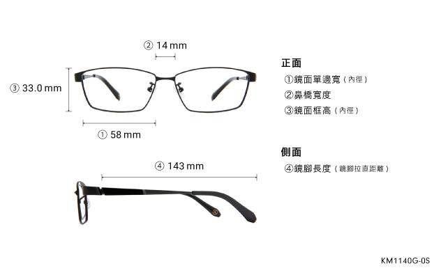 Eyeglasses K.moriyama KM1140G-0S  Mat Black