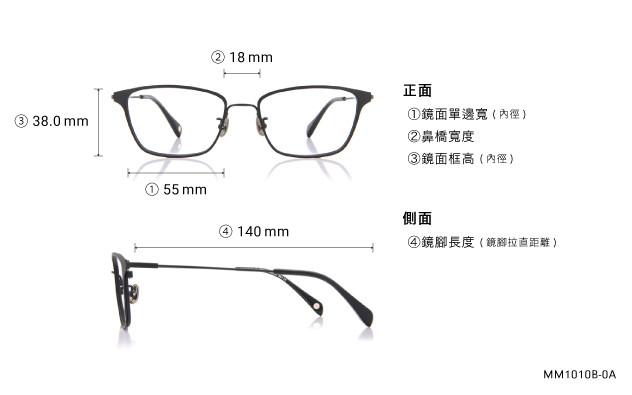 Eyeglasses Memory Metal MM1010B-0A  Black