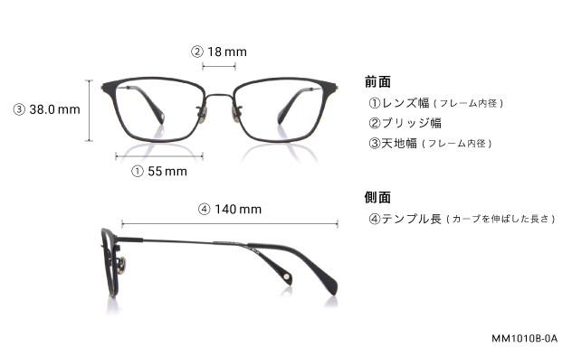 Eyeglasses Memory Metal MM1010B-0A  ブラック