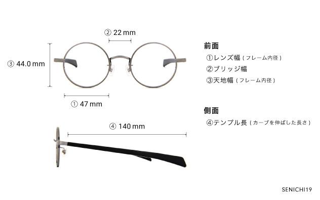 Eyeglasses 千一作 SENICHI19  ガン