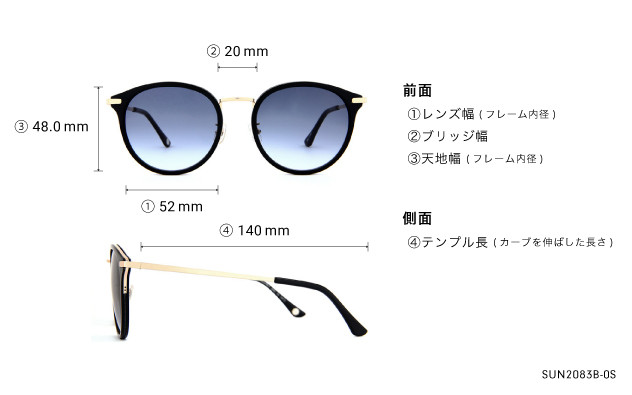Sunglasses OWNDAYS SUN2083B-0S  ピンク