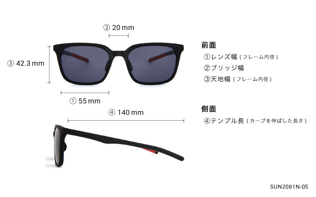 Sunglasses OWNDAYS SUN2081N-0S  ネイビー