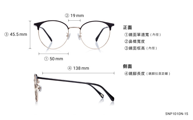 Eyeglasses OWNDAYS SNAP SNP1010N-1S  Black