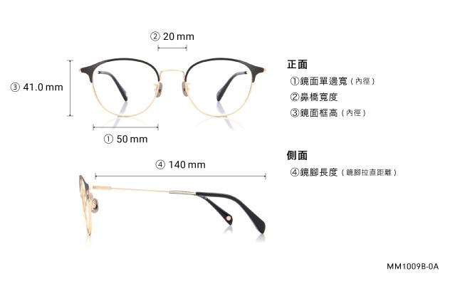 Eyeglasses Memory Metal MM1009B-0A  Black