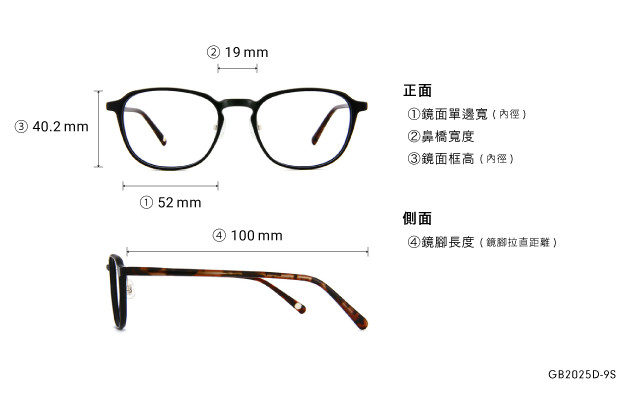 Eyeglasses Graph Belle GB2025D-9S  Black