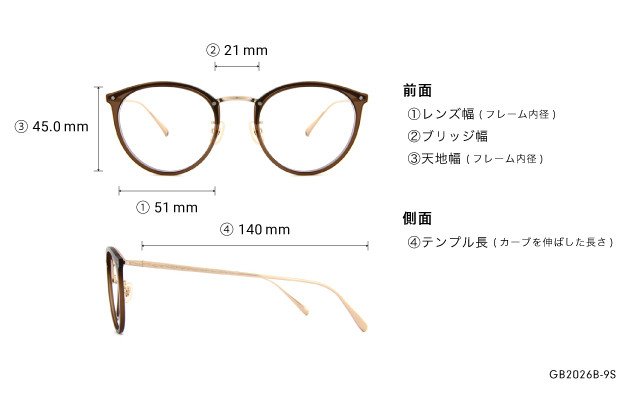 Eyeglasses Graph Belle GB2026B-9S  ブラウン