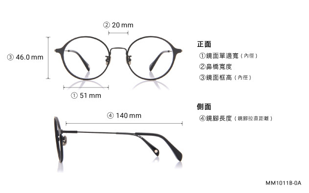 Eyeglasses Memory Metal MM1011B-0A  Black