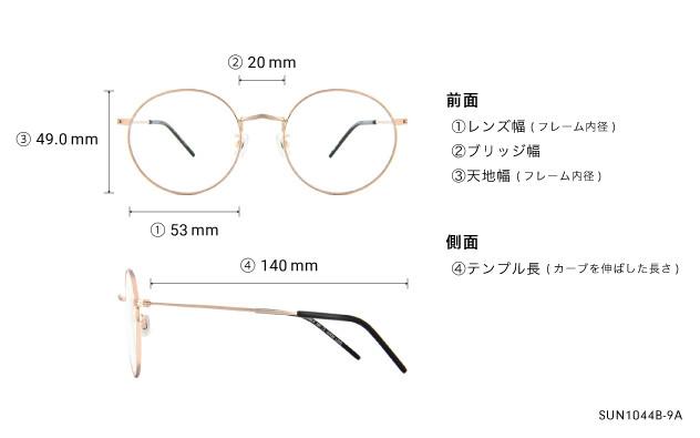 Sunglasses OWNDAYS SUN1044B-9A  ゴールド
