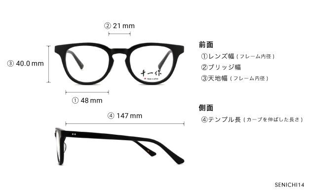 Eyeglasses 千一作 SENICHI14  ブラック
