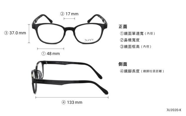 Eyeglasses Junni JU2020-K  Gray