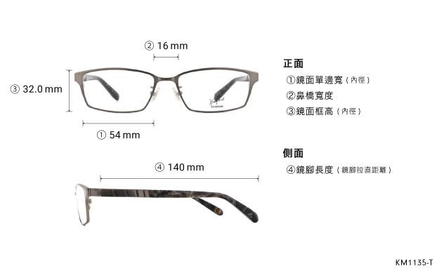 Eyeglasses K.moriyama KM1135-T  Navy
