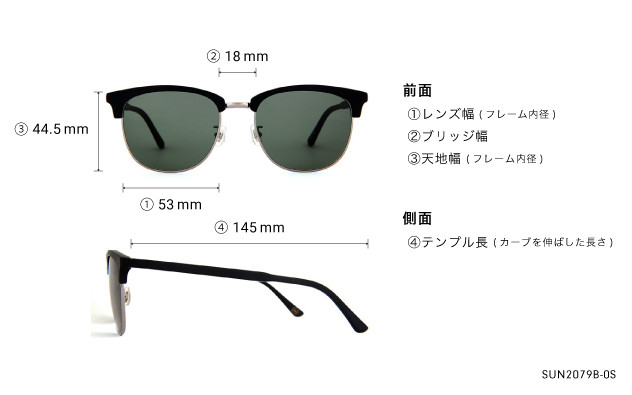 Sunglasses OWNDAYS SUN2079B-0S  マットブラック