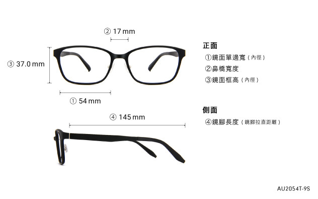 Eyeglasses AIR Ultem AU2054T-9S  Mat Black