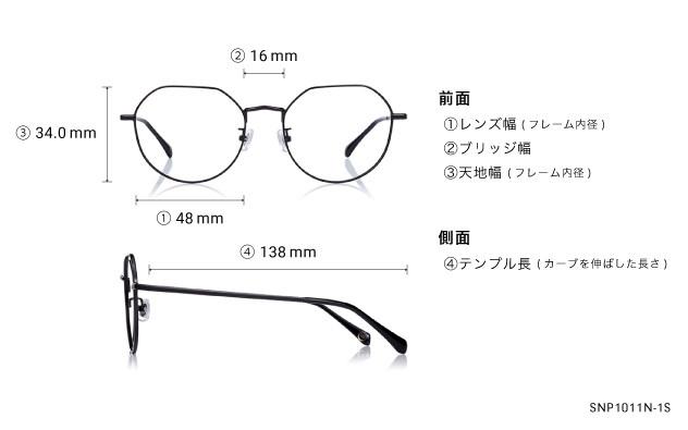 Eyeglasses OWNDAYS SNAP SNP1011N-1S  ブラック