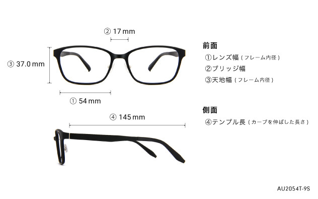 Eyeglasses AIR Ultem AU2054T-9S  マットブラック