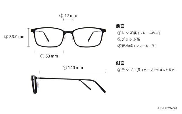 Eyeglasses AIR FIT AF2002W-9A  ブラック