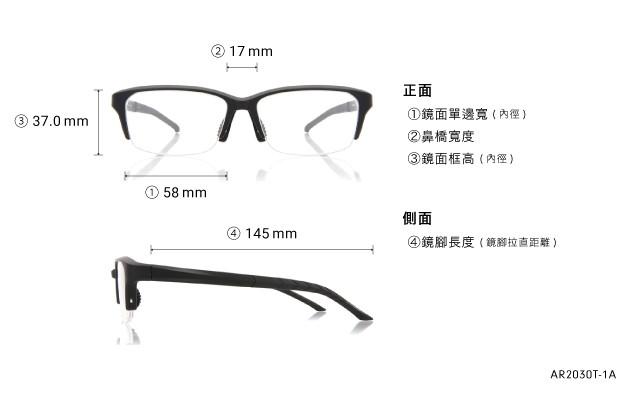 Eyeglasses AIR For Men AR2030T-1A  Mat Black