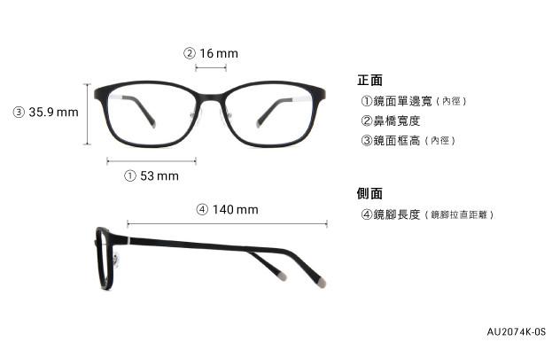 Eyeglasses AIR Ultem AU2074K-0S  Mat Black