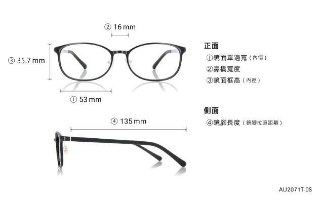 Eyeglasses AIR Ultem AU2071T-0S  Black
