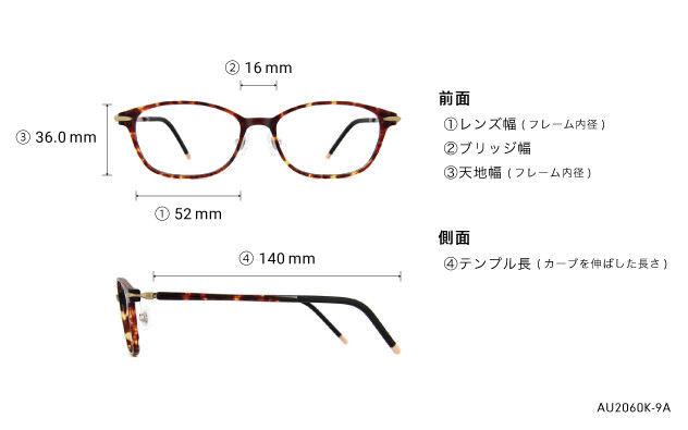 Eyeglasses AIR Ultem AU2060K-9A  ブラウンデミ