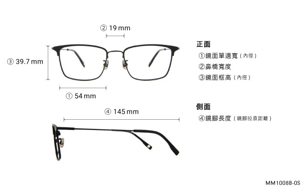 Eyeglasses Memory Metal MM1008B-0S  Mat Black