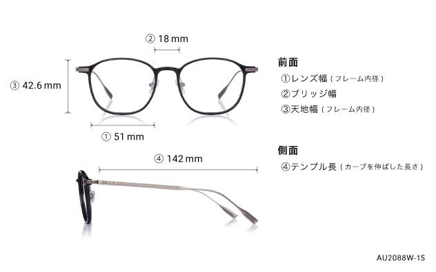 Eyeglasses AIR Ultem Classic AU2088W-1S  ブラック