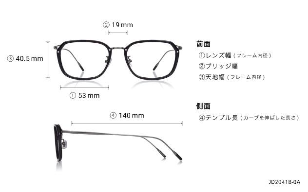 Eyeglasses John Dillinger JD2041B-0A  ブラック