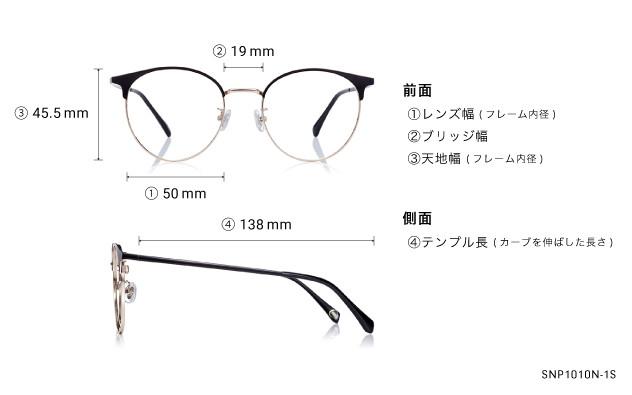 Eyeglasses OWNDAYS SNAP SNP1010N-1S  ブラック