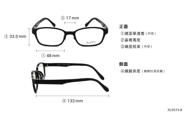 Eyeglasses Junni JU2019-K  Brown Demi