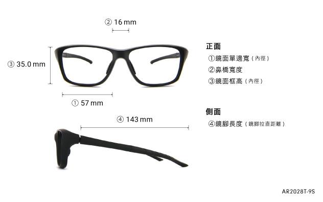 Eyeglasses AIR For Men AR2028T-9S  Mat Black