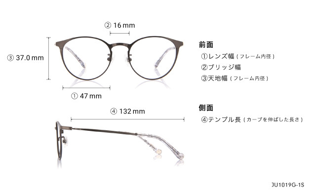 Eyeglasses Junni JU1020G-1S  ガン