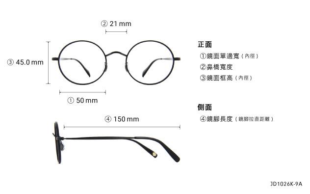 Eyeglasses John Dillinger JD1026K-9A  Mat Black