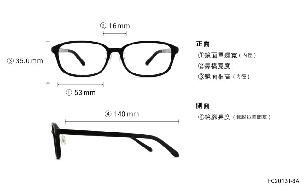 Eyeglasses FUWA CELLU FC2013T-8A  Mat Black