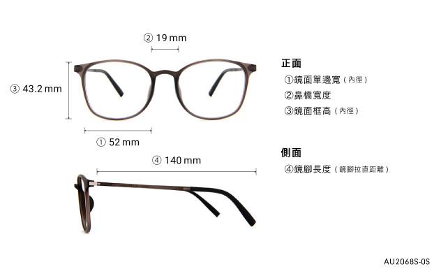 Eyeglasses AIR Ultem AU2068S-0S  Mat Gray