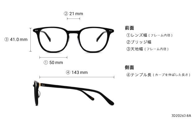 Eyeglasses John Dillinger JD2026J-8A  ブラック